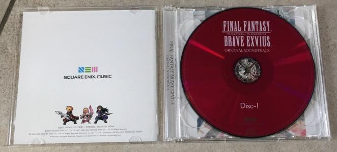 Final Fantasy Brave Exvius 02.JPG