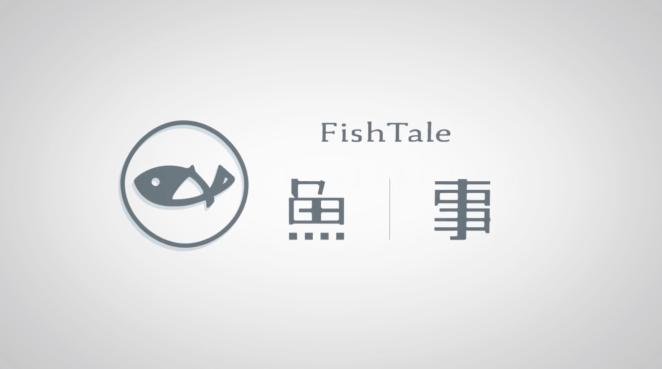 FishTale Studio.png